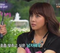 Korean Drama Choa | Tag Archive | Korea