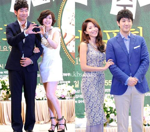 Lee Jong Hyuk Wedding Tbrb Info