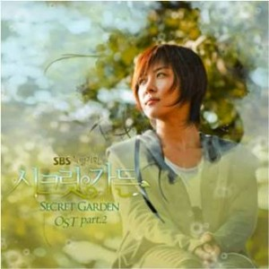 secret garden ost part2
