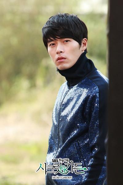 Hyun Bin - Gallery Photo