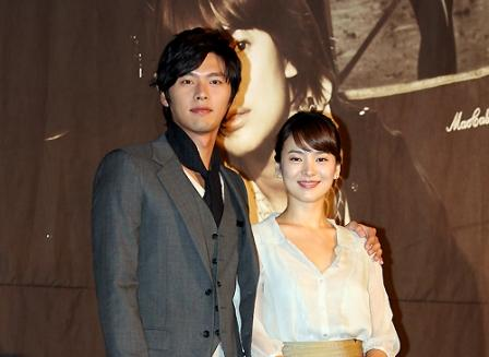 """Why Was Song Hye Kyo Absent in Hyun Bin's """"Late Autumn ..."""