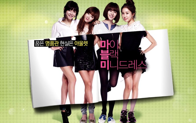 My Black Mini Dress's Casts for Soundtrack | Korean Drama Choa