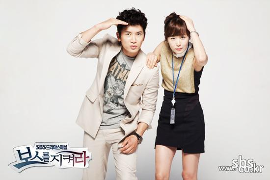 http://kdramachoa.com/wp-content/uploads/2011/07/20110722-Protect-The-Boss.jpg