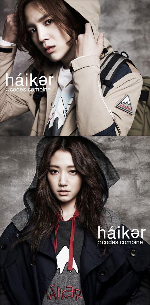 "Jang Geun Seok-Park Shin Hye: Reunited for ""Haiker ..."