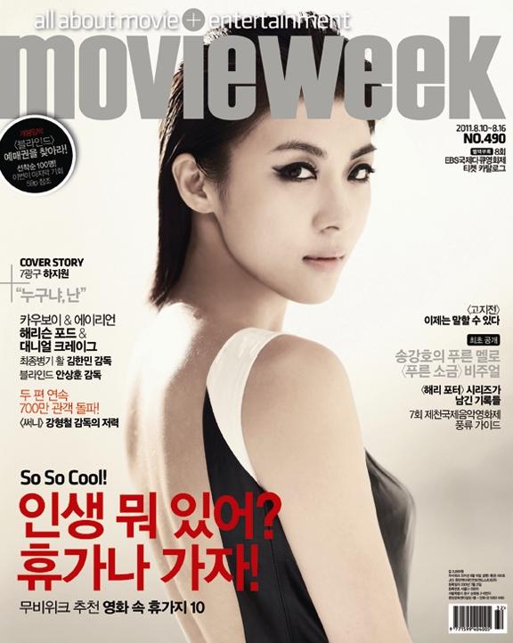20110825-Ha-Ji-Won_7.jpg