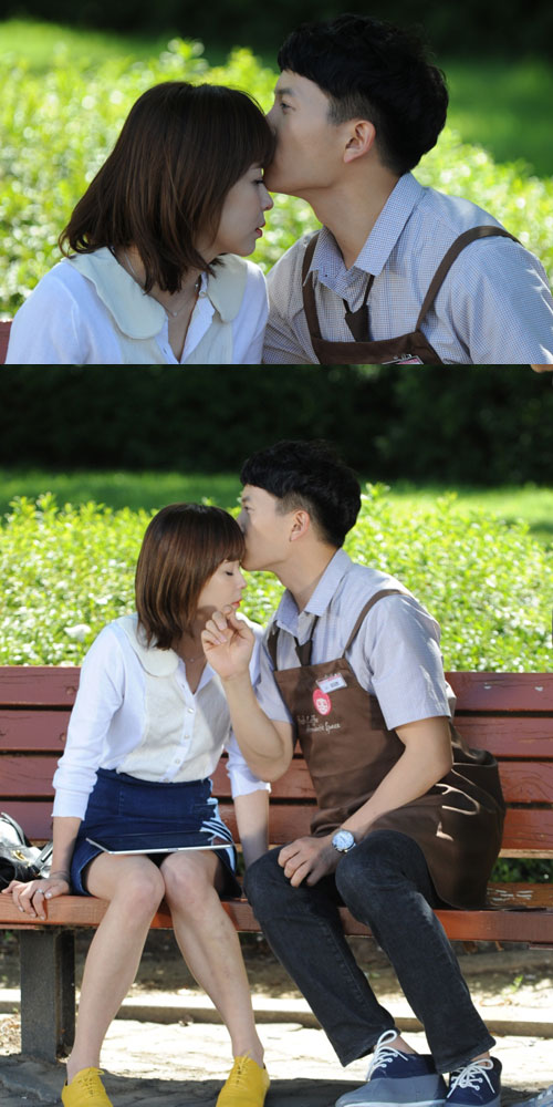 Forehead Kiss on Protect the Boss – Episode 11 Spoiler « Korean ...