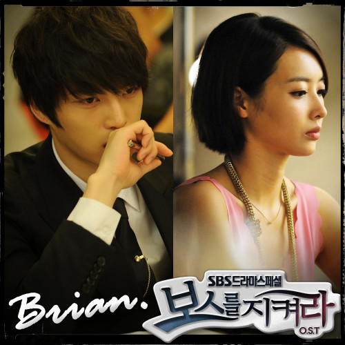 Foto ost protect the boss 59