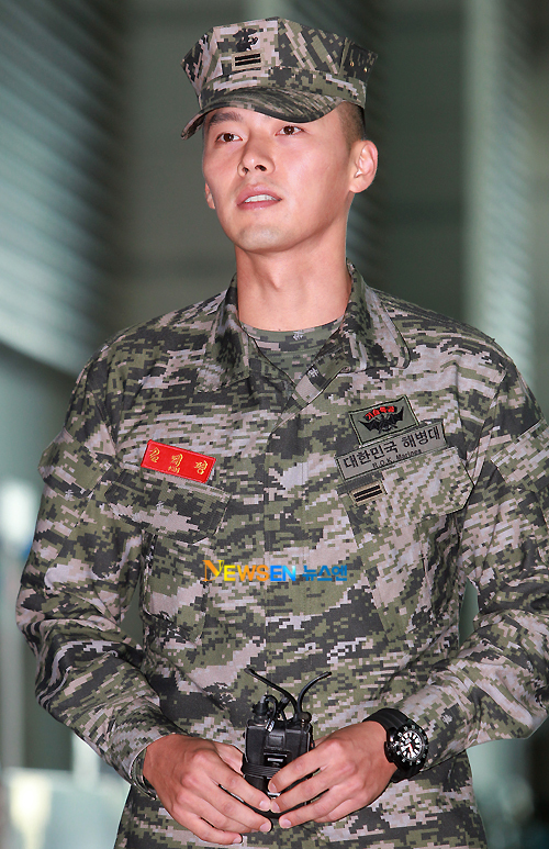 Hyun Bin, Marines, leaving too much publicity nonransok Indonesia
