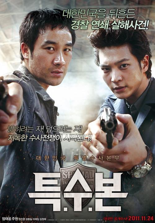 Special Investigating Unit- Unitatea de Investigare special (2011)