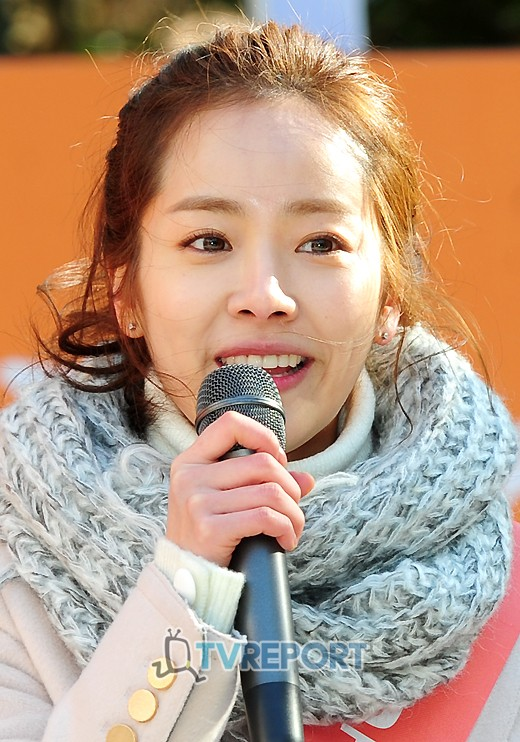 Han Ji Min - Photo Colection