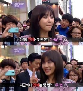 20120506-Ha Ji Won_2