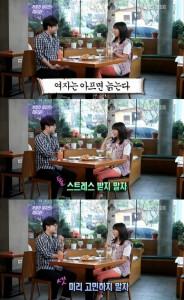 20120506-Ha Ji Won_3