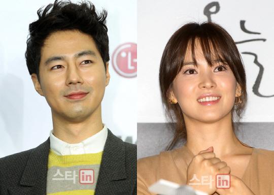 Jo In Sung And Song Hye Kyo Possibly Together for New ...