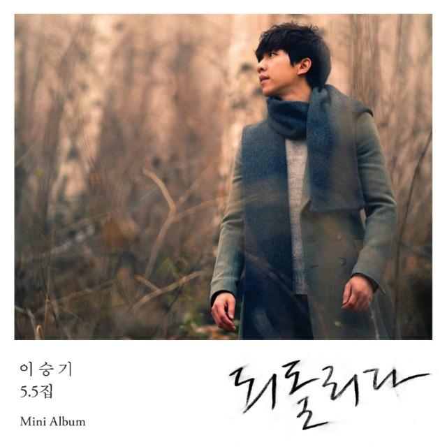 20121217-Lee Seung Gi