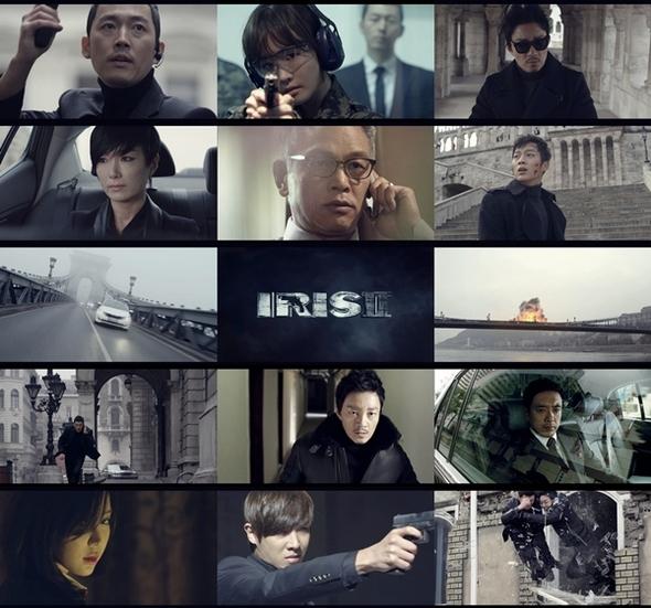 20130101-IRIS 2