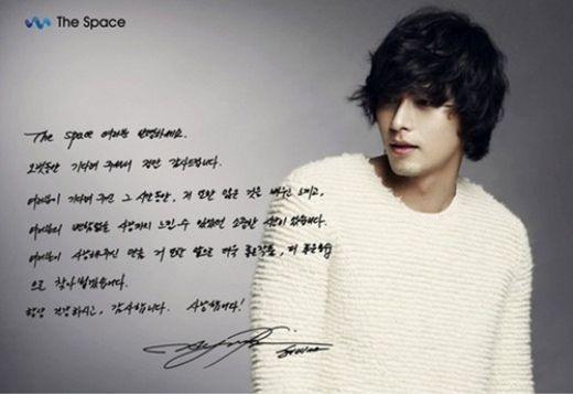 20130122-Hyun Bin