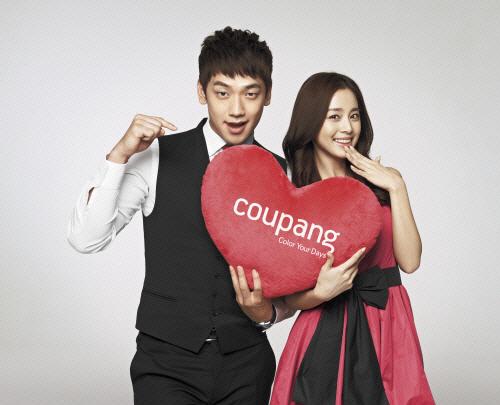 Rain and Kim Tae-hee dating: report