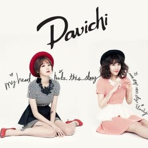 20130304-Davichi