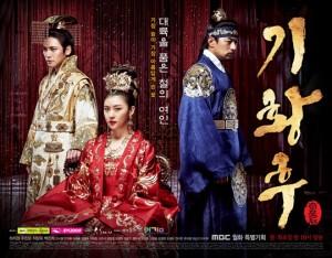 20131022-Empress Ki