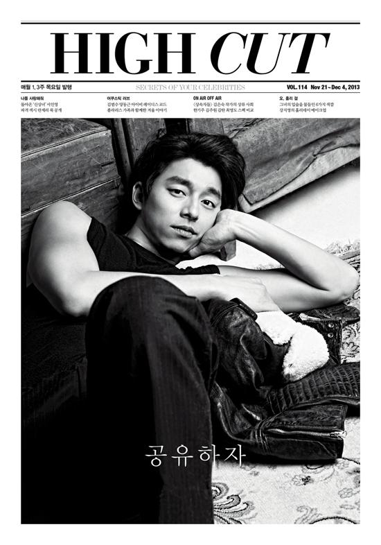 20131123-Gong Yoo_4