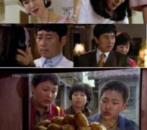 """The Rating May Say So for """"Baker King, Kim Tak Gu"""""""