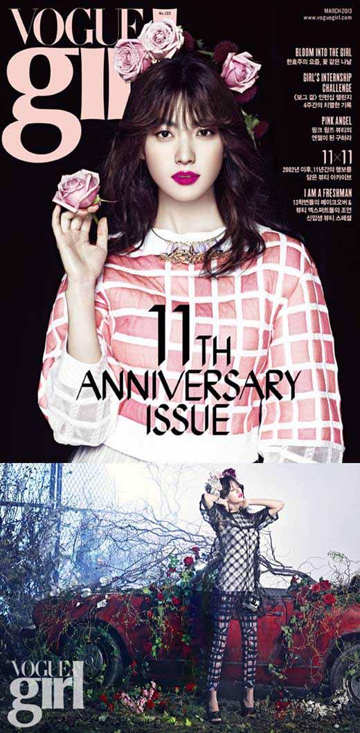 20130215-Han Hyo Joo_2