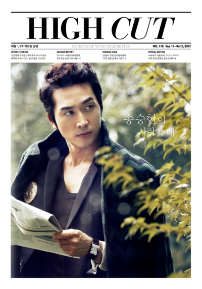 20130917-Song Seung Hun_4
