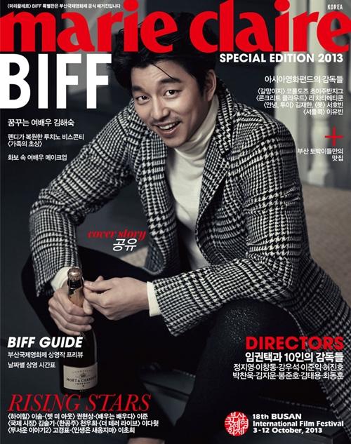 20130925-Gong Yoo_2