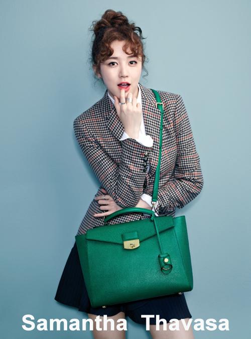 20131023-Yoon Eun Hye