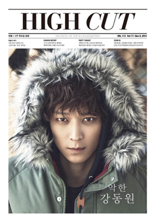 20131025-Kang Dong Won_5